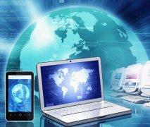 企业财务管理系统服务