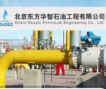 LNG天然气管道工程设计服务