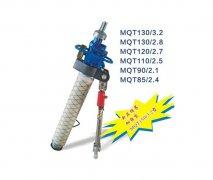 MQT型系列气动锚杆钻机