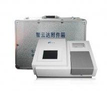 ZYD-NP32农药残留快速检测仪