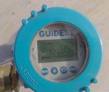 MPAT600 智能型多点平均温度计