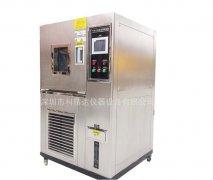 KJD-HWHS-0117恒温恒湿环境试验箱