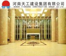 TGJT普通装饰工程设计与施工服务