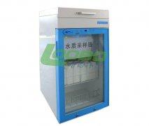 LB-8000型水质采样器