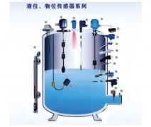 TRD702系列磁浮子液位计
