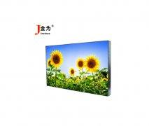 金为KW4602EPJ-S-5.5 46英寸LED液晶拼接屏