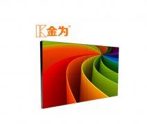金为KW5501EPJ-S-5.5 55英寸 液晶拼接屏