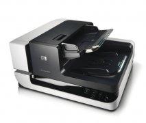 惠普HP Scanjet N9120 文档平板扫描仪 A3文档扫描仪
