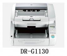 佳能(Canon)DR-G1130 彩色A3双面文件扫描仪