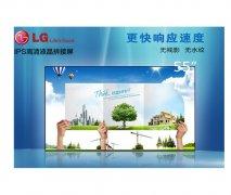 信特安(SINTEN) LG 55寸 拼缝3.8mm拼接屏