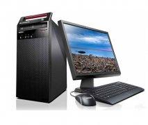 联想扬天M4630s-00 台式电脑(G3250 2G 500G 1G独显DVD)