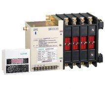 LEATS5-F三段式自动转换开关电器