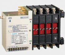 LEATS5-F两段式自动转换开关电器