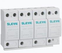 LESP1-A15系列浪涌保护器