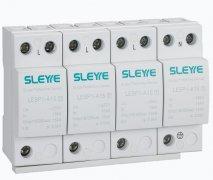 LESP1-C40系列浪涌保护器