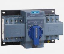 LEATS3系列自动转换开关电器