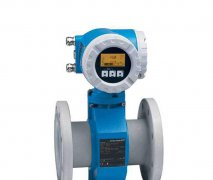 ProlinePromag55S电磁流量计