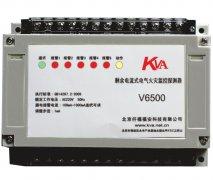 KVA系列电气火灾监控系统