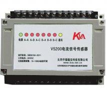KVA系列消防设备电源监控系统
