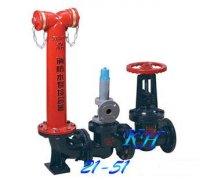 SQS系列地上式水泵接合器
