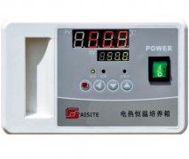 DH系列电热恒温培养箱